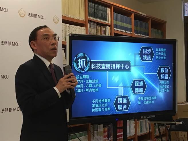 蔡清祥表示科技查賄指揮中心可以有效提升查賄效率,完成選舉查察任務。(張孝義攝)