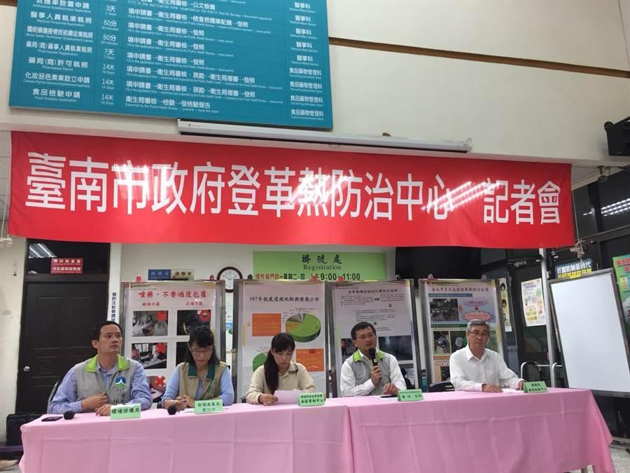 台南市登革熱防治中心今早召開記者會宣布又新增一例本土登革熱病例。(曹婷婷攝)