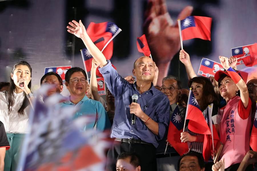 圖為高雄市長韓國瑜上月30日晚間參加新竹場造勢活動。(資料照,陳麒全攝)