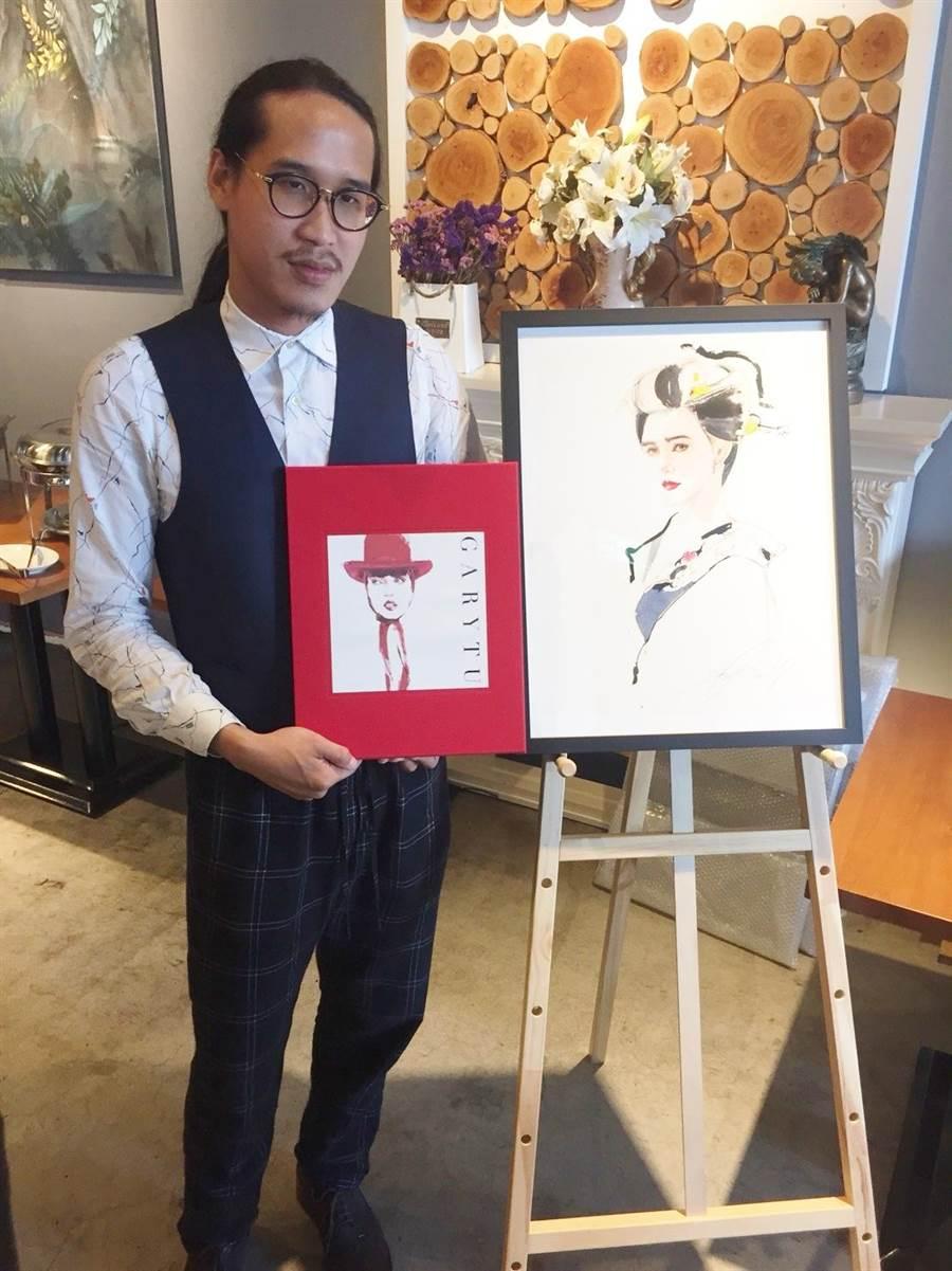 國際知名插畫家Gary Tu返鄉舉行新書發表會,極簡油畫「Scarlett」留在苗栗展示驚艷客庄。(巫靜婷攝)