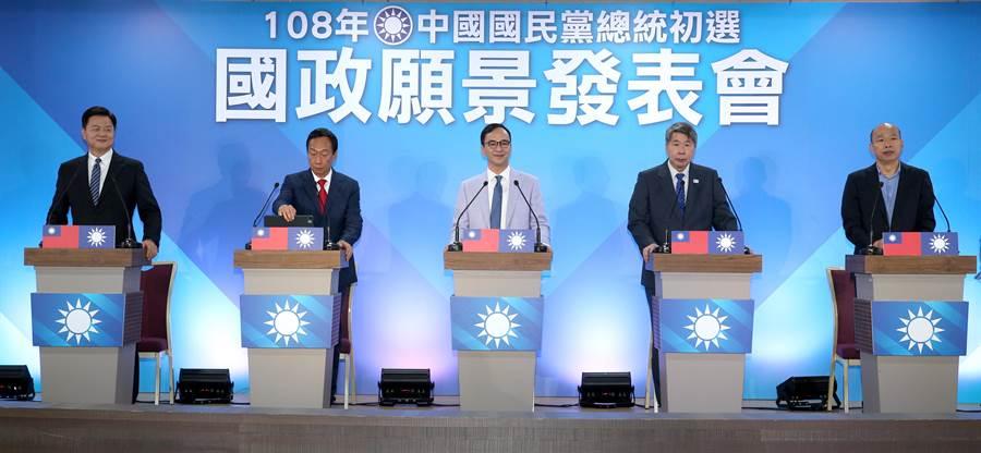 國民黨總統初選第3場國政願景發表會3日在台北舉行,參選人韓國瑜(右起)、張亞中、朱立倫、郭台銘、周錫瑋出席。(黃世麒攝)
