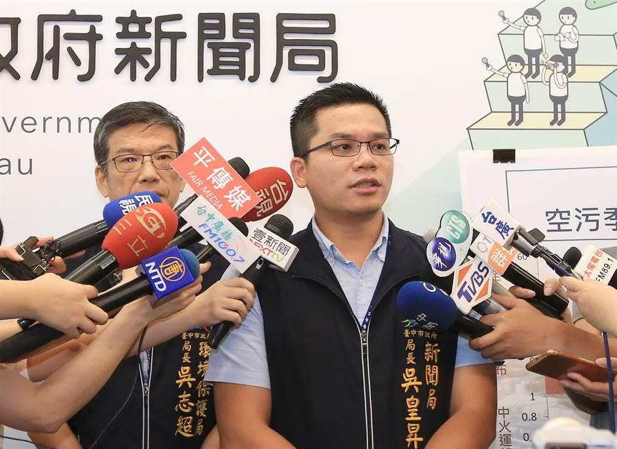 台中市府新聞局長吳皇昇表示,台中市舉辦2020台灣燈會,與2019屏東燈會補助差距大,盼中央與台中是夥伴關係,一起辦好台灣燈會。(盧金足攝)