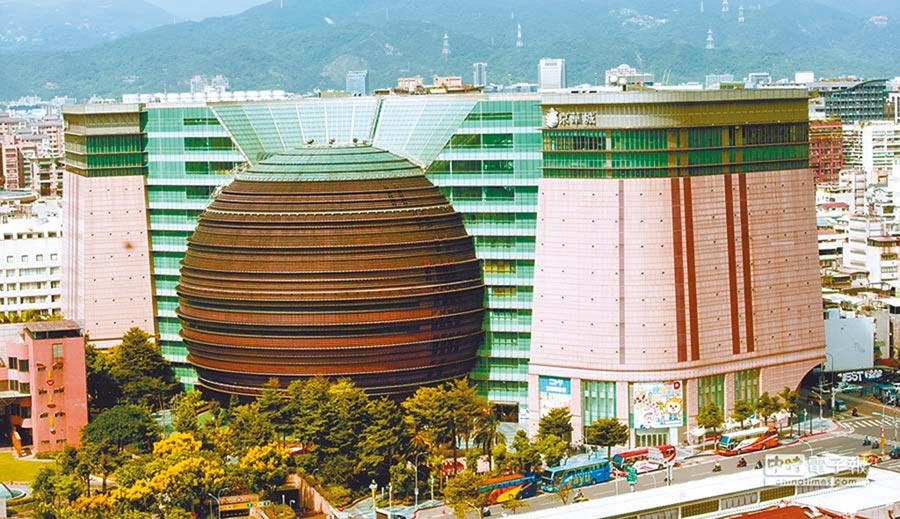 京華城購物中心曾向北市都計委員會提出解除6項限制遭否決。(本報資料照)