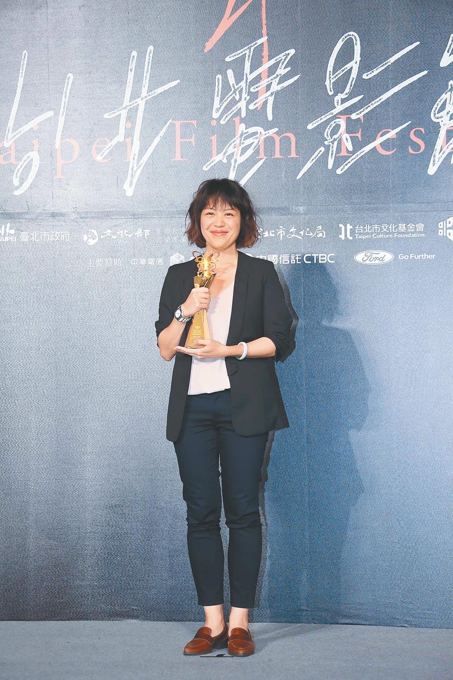 導演謝沛如以作品《大餓》拿下觀眾票選獎。(羅永銘攝)