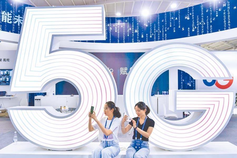 大陸商務部表示,5G新產業鏈綜合優勢沒有國家能替代。圖為5月23日,2019雲南國際智慧旅遊大會展覽。(中新社)