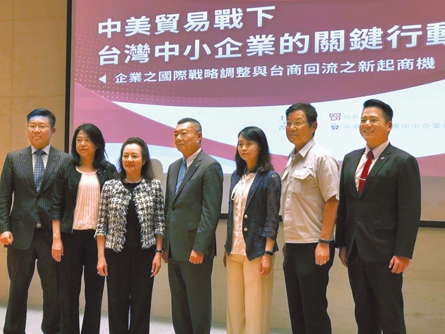 台新銀行2日舉辦「中小企業創新論壇」,助台商因應中美貿易戰衝擊,策略性調整市場布局。(記者林汪靜攝)