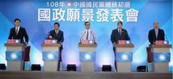 藍營國政會最終場誰贏 前官員:韓國瑜背後有智囊團