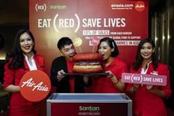 AirAsia 推出全新機上餐點: (RED) 特製漢堡