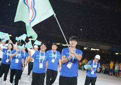 拿坡里世大運開幕 女籃首戰擊潰斯洛伐克