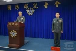 國防工程包商涉洩密2人收押 國防部主動檢舉