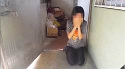 尪殺鐵路警 妻下跪痛哭:對不起警察與家人