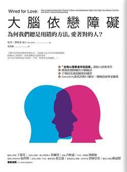 《舒心BAR》吳若權:訓練大腦懂得愛