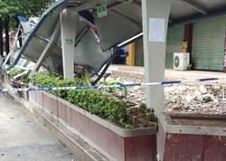 四川宜賓珙縣發生5.6級地震 20天5次強震