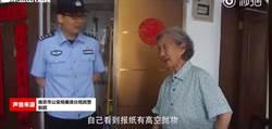 79歲兒被101歲母罵到報警 原因超暖