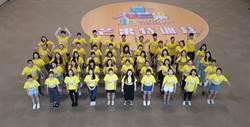 第五屆愛在芒果拓展訓練 關卡考驗同學膽量訓練團隊合作