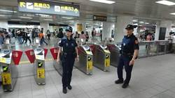 鐵路警被刺死案 北捷警隊加強因應