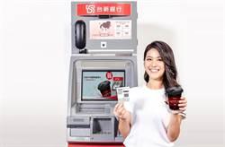 台新ATM進駐楓康超市 交易拿咖啡優惠券