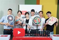 吃美食秀台灣 YouTube展現「食」代趨勢