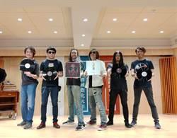 董事長樂團出道22年!計劃發行首張「廟會黑膠」