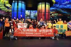 光之穹頂反毒誓師 韓國瑜:愛與關懷向毒品宣戰