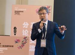 《雙城論壇》瑩碩執行長顏麟權:緩控釋新藥爆發增長的絕佳機會來臨