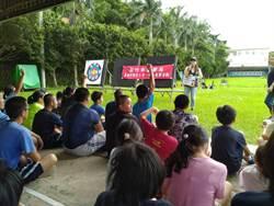 竹市學生開心fun暑假 市警局舉辦射箭營