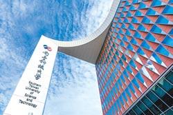 遠見台灣最佳大學 南臺科大躍進