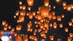 天燈災損 研擬條例鼓勵捐款