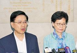 香港各界強烈譴責 暴力衝擊立法會