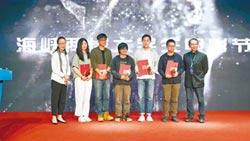上海舉行首屆「海峽兩岸大學生電影節」