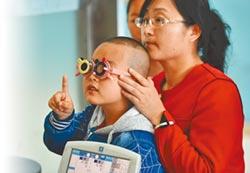 陸近視患者超過4.5億人