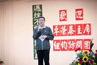 評藍營領先總統參選人 卓榮泰拿石頭、水晶球舉例