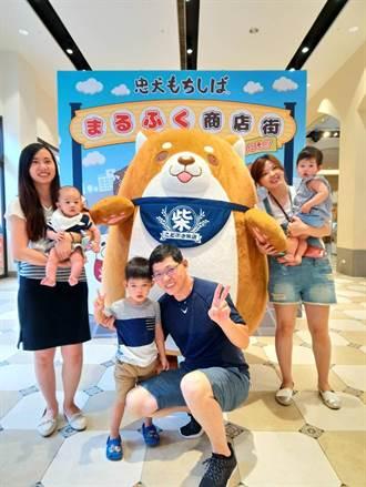 麗寶OUTLET夏日運動節 「忠犬麻糬柴犬」首展萌翻樂園