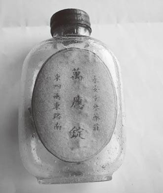 兩岸史話-崇拜國家主權 成了「百效膏」