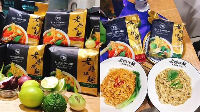 老媽拌麵和泰式餐廳「藍象Blue Elephant」合作,「超泰」的拌麵。(圖/邱映慈攝影)