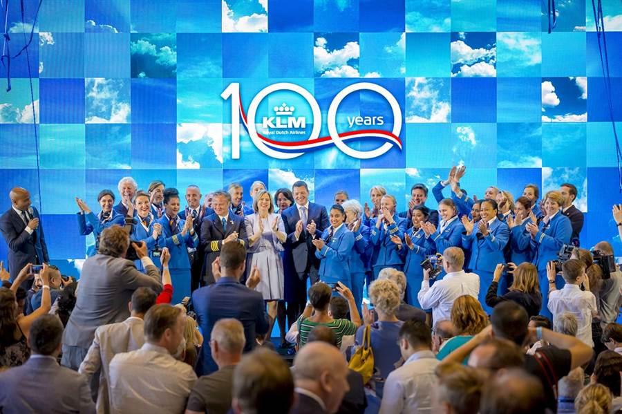 荷蘭皇家航空公司100周年慶典倒計時100天活動。圖:荷航提供