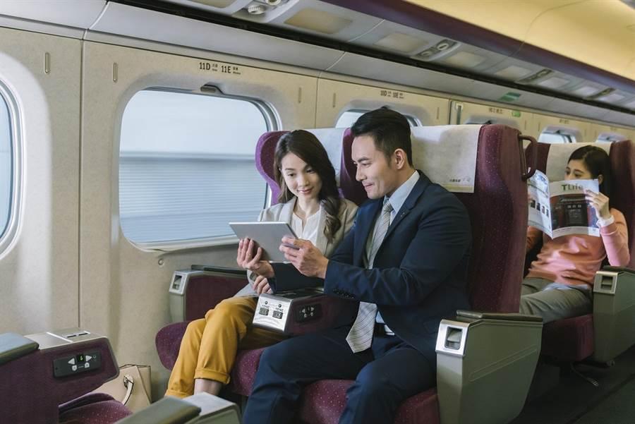 台灣高鐵公司與9家五星級飯店,推出「搭商務,送五星」的商務車廂專案。(高鐵提供)