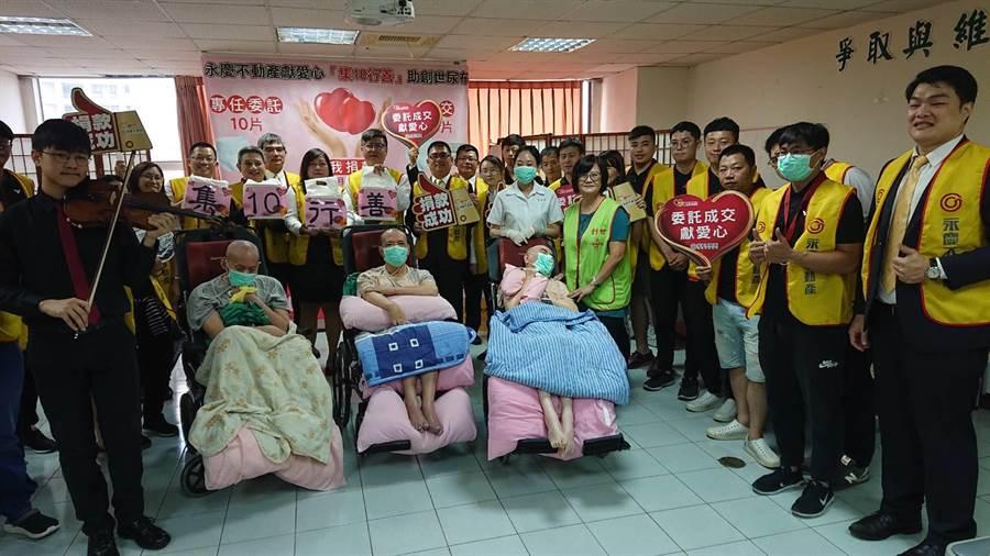 永慶不動產台南區經管會4日發動志工為植物人服務,並承諾3個月內每件成交案就捐30片尿布。(程炳璋攝)