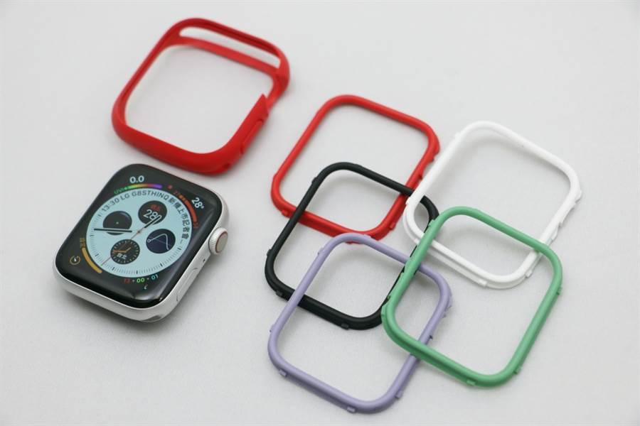 犀牛盾Apple Watch CrashGuard NX保護殼可拆解為外框與飾條,飾條配件可搭配不同顏色的款式展現風格。(圖/黃慧雯攝)