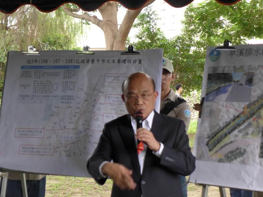 針對台中市長盧秀燕抗議中央補助少,行政院長蘇貞昌表示大力支持,盼中央、地方一條心。(林欣儀攝)