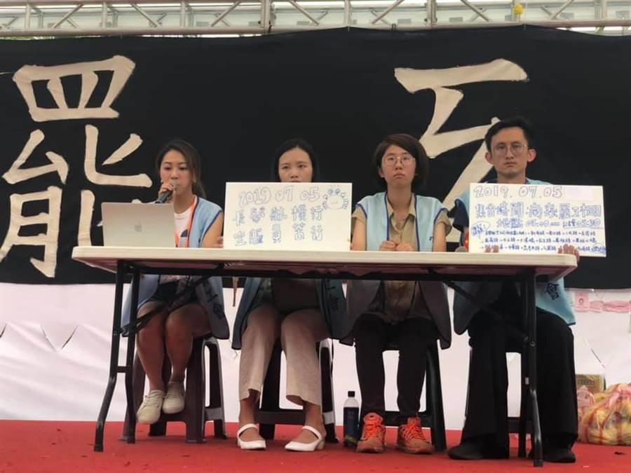 罷工空服員5日苦行至總統府路線公布。(呂筱蟬攝)