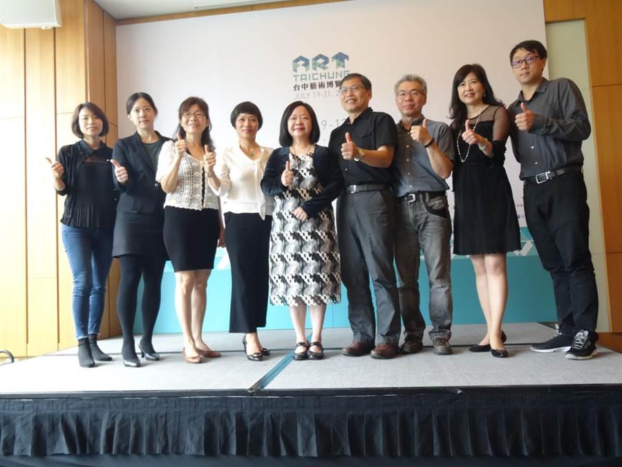中華民國畫廊協會4日在台中日月千禧酒店舉辦台中藝博會記者會,邀請合作單位一起預告本年度這項活動精采內容。(馮惠宜攝)