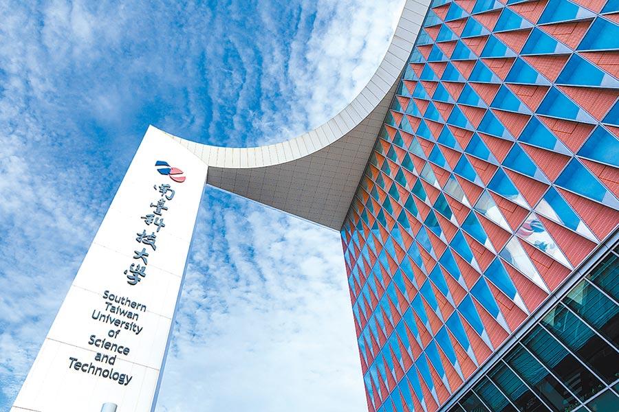 遠見雜誌2019年台灣最佳大學調查「九項關鍵指標」中,南臺科大在「在學學生參與競賽論文出版」排名第四,為全國科技大學第一,「台灣專利數」排名第七,表現亮眼。圖/南臺科大提供