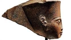 埃及抗議無效 佳士得如期拍賣圖坦卡門頭像