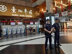 李承翰案後  120保警加入鐵路雙警巡邏