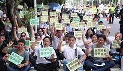全國私校工會聚集教育部前 抗議不重視私校教育