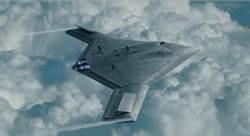 殲8奮飛50年 秀陸艦載隱形無人機