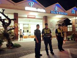 鐵警遭刺枉死 大甲警分局淨化火車站周遭治安