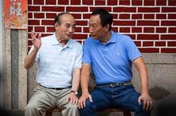 王金平邀郭董直播 酸語祝國民黨初選成功
