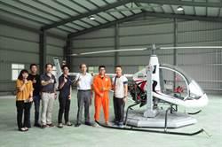 朝陽航空機械系涵蓋全任務專業培訓